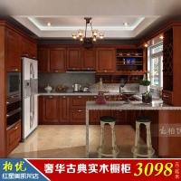 北京定做橱柜 柏优整体厨柜 定制美国橡木实木复合门板
