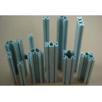 长葛广恒金属,河南价格适中的铝合金制品