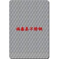 橱柜面板常用压纹不锈钢板花纹种类 压纹不锈钢板