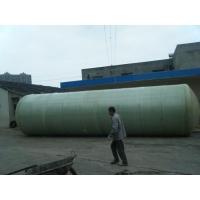 城市生活污水集中处理站玻璃钢化粪池01