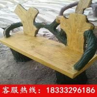 定做仿木水泥座椅景区仿木纹长椅户外景区园林仿木桌椅