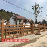 水泥仿木护栏 仿木栏杆2X型 景区仿木护栏厂家 河道景观护栏