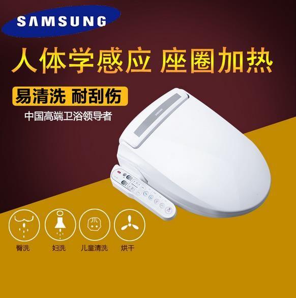 韩国进口三星 智能马桶盖 807智能坐便盖板洁身器 妇洗器