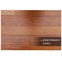 枫木 仿古手刮 实木地板