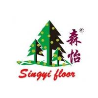 广州市森弋木业有限公司