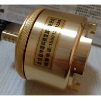循环泵油墨溶剂过滤器