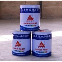 防水涂料|乳化沥青防水涂料|乳化沥青防水涂料厂