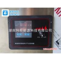 甲醇燃料炉具醇油微电脑炉头