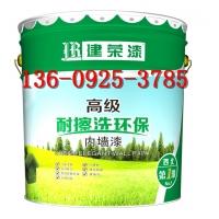 渭南耐擦洗环保乳胶漆厂家/耐擦洗乳胶漆多少钱一桶