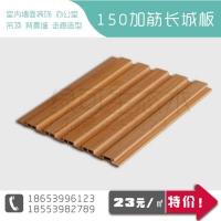 生态木护墙板150小长城板 生态木墙裙天花吊顶 彩色幼儿园装