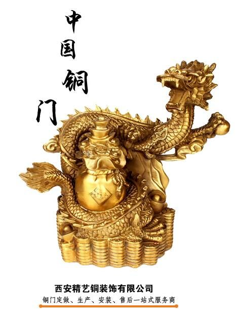 西安精艺铜装饰有限公司