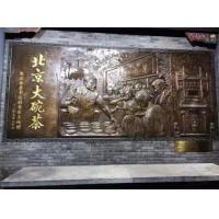 西安铜浮雕 雕塑生产加工厂