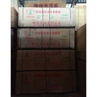南京覆膜板-南京板材-高档建筑覆膜板