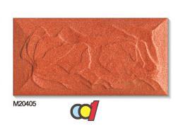 四川文化石 成都天星文化石 m20205