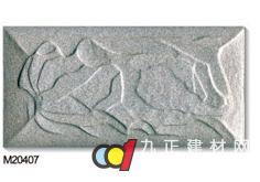 文化石 成都文化石 天星文化石m20407