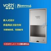 不锈钢干手器销售最好的品牌福伊特VOITH