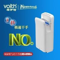 风刀式烘手器HS-8588A福伊特VOITH
