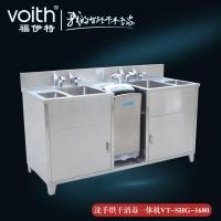 食品厂专用304不锈钢水槽、洗手、消毒、烘干一体机