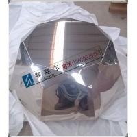 武汉不锈钢装饰制品 工艺精良 办公金属装饰物品