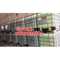 巨石树脂_JS-P200价格便宜品质优良