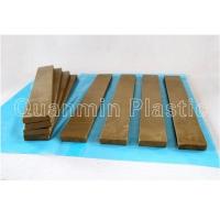 嵌缝腻子|钢质管道防腐修补填充材料