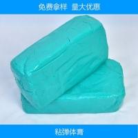 塑形胶泥主要用于不规则的阀门、阀兰等管件塑形