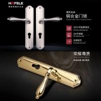 海福乐五金-铜合金256锁