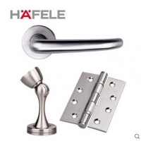 海福乐五金-902套装锁