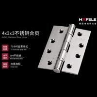 海福乐五金-不锈钢合页