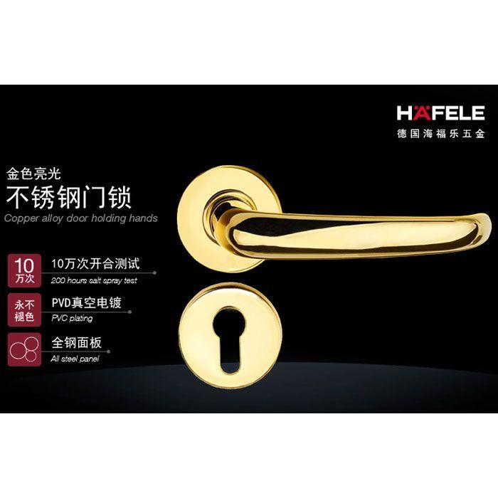 海福乐五金-不锈钢门锁