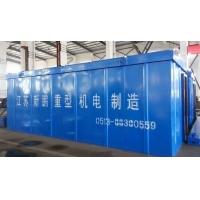 PPCS128-2×13气箱式脉冲袋收尘器
