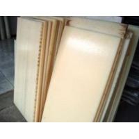中国绝缘材料网 PE板 PVC板 ABS板 ABS棒