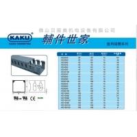 KAKU线槽板_KD6060_AD60100