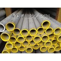 不锈钢流体管,不锈钢水管