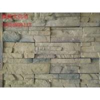 洋房别墅文化石 文化砖