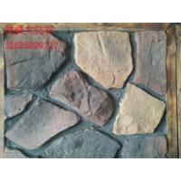 乱石型文化石,阴影石,平原石