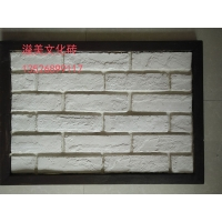 白砖、红色黄色黑混搭文化砖,文化砖背景墙