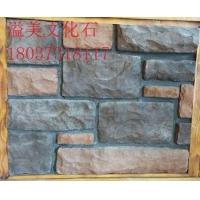 文化石外墙砖,别墅文化石