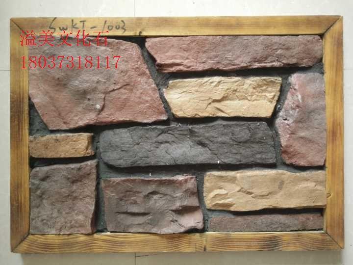 文化石文化砖效果图,别墅文化砖