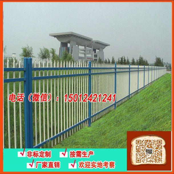琼中欧式护栏 公路隔离栅 工地围墙围栏 花园锌钢栅栏