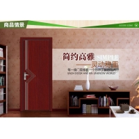 杭州舒迪P-014 室内门 套装门 免漆门