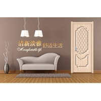 杭州舒迪木门 实木复合门 室内门 套装门 免漆门