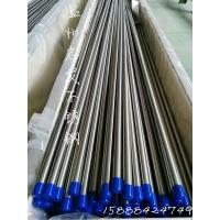 2205高镍双相管  高温合金 2205双相不锈钢无缝管