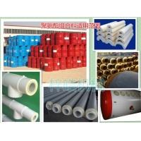 聚氨酯 黑白料 保温管道料 组合料 发泡材料