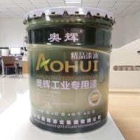 聚氨酯漆稀释剂 稀料