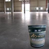地板漆 环氧地坪封底漆