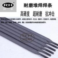 耐磨堆焊焊条  碳化钨焊条耐磨焊条D707D708D998D