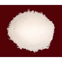 纳米托玛琳粉 纳米远红外粉 高能负离子粉