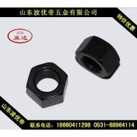 高强螺母/钢结构螺母/不锈钢螺母/六角螺母