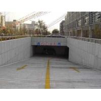 济南防滑坡道